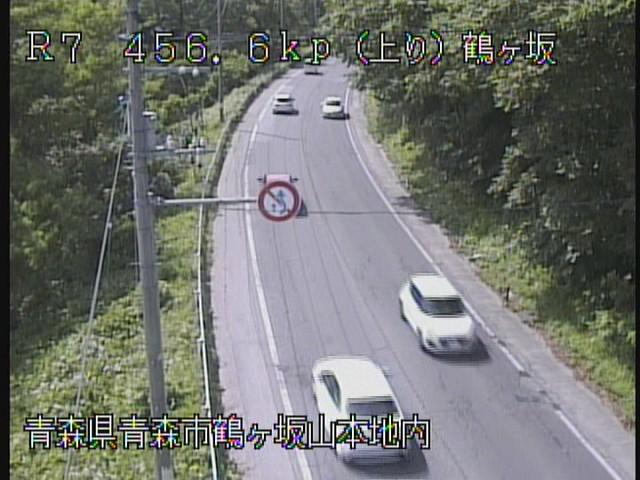 国道7号鶴ヶ坂