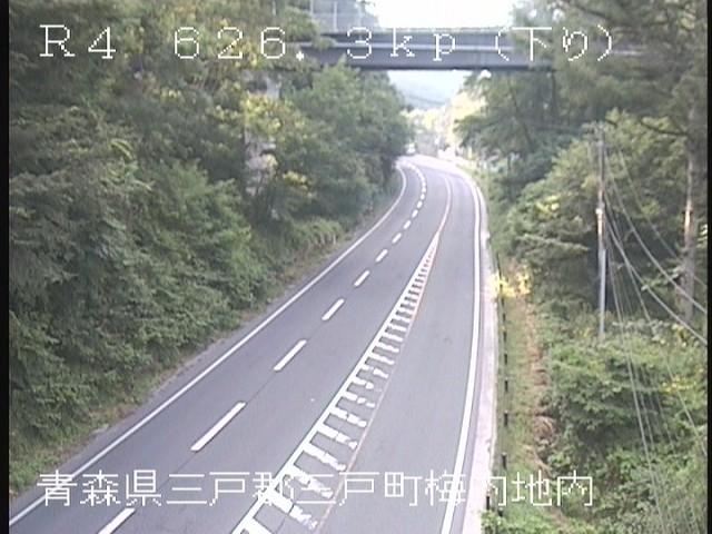 国道4号三戸梅内