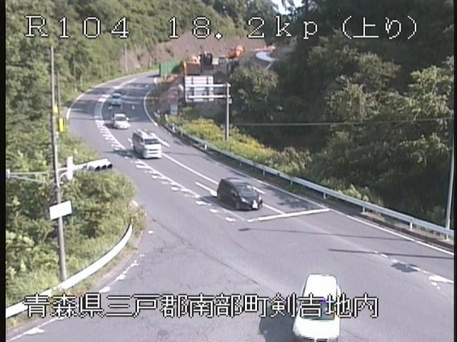 国道104号名川剣吉