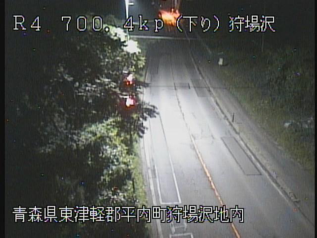 国道4号狩場沢