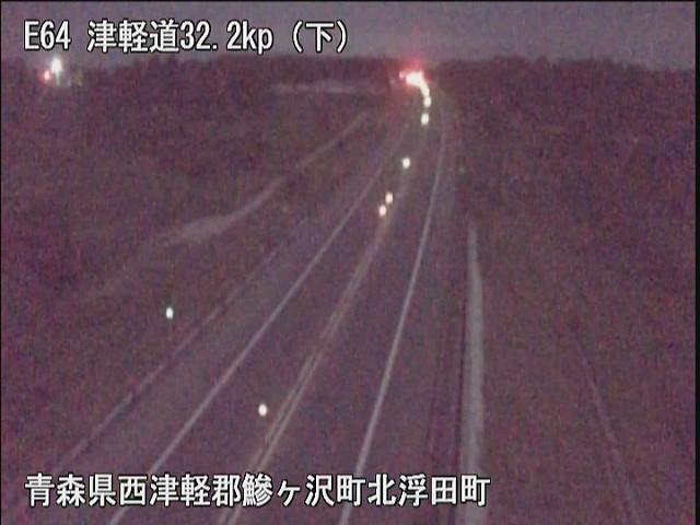 北浮田 津軽自動車道(鰺ヶ沢道路)