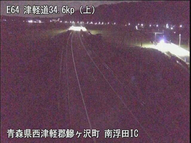 南浮田IC 津軽自動車道(鰺ヶ沢道路)