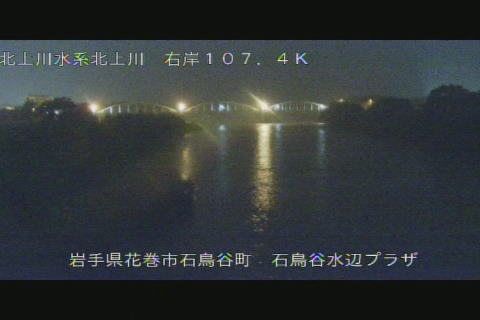 Hanamaki Live Cam, Japan – View of the river Kitakami