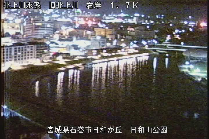 宮城県:旧北上川 日和山公園(石巻市)