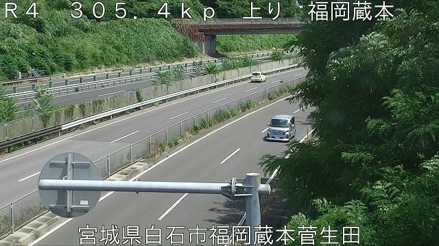 国道4号 福岡蔵本