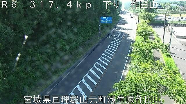 国道6号 作田山