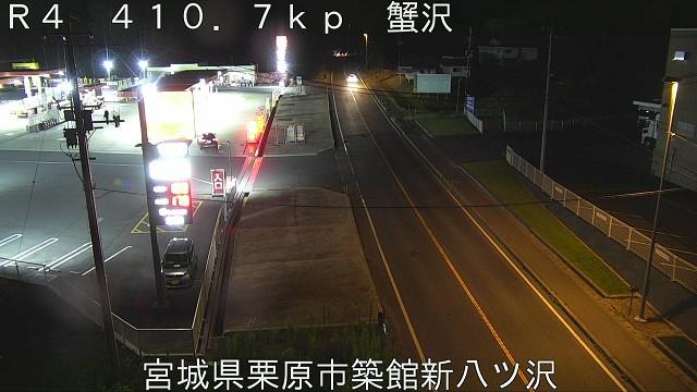 国道4号 蟹沢