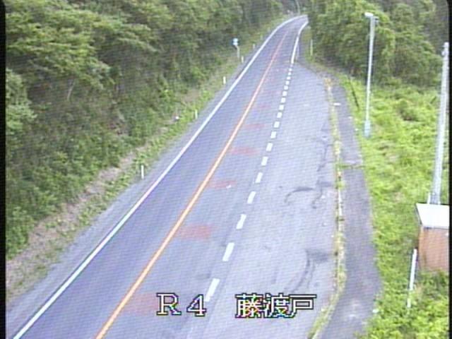国道4号 藤渡戸