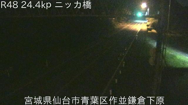 国道48号 ニッカ橋