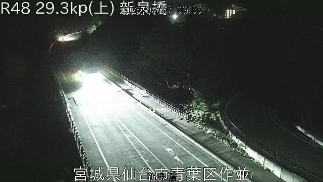 国道48号 長原