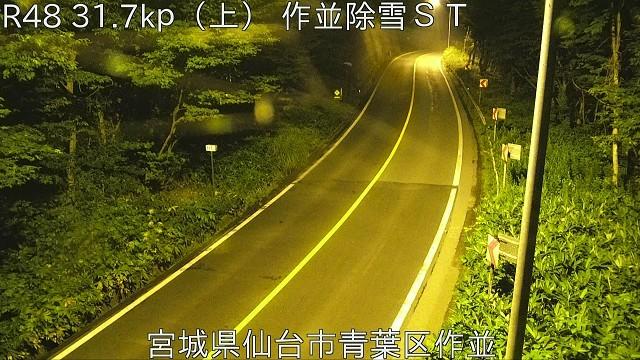 国道48号 作並除雪ST
