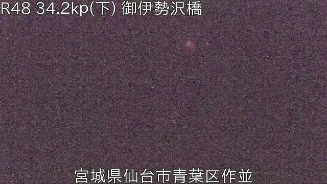 国道48号 御伊勢橋