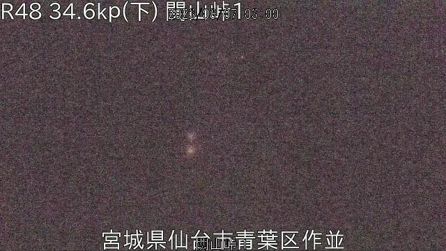 国道48号 関山峠1