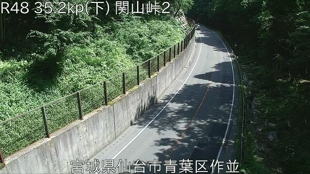 国道48号 関山峠2