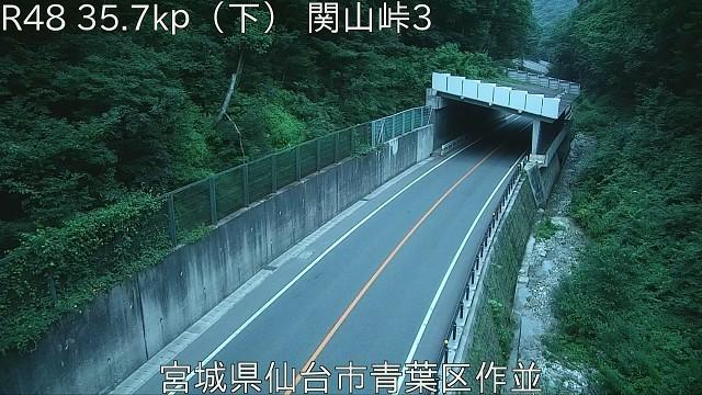 国道48号 関山峠3