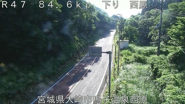 国道47号 西原