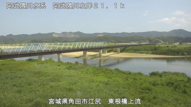 東根橋上流