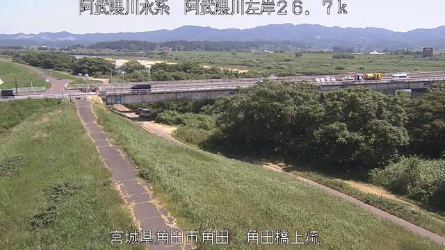 角田橋上流