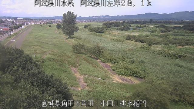 小田川水門