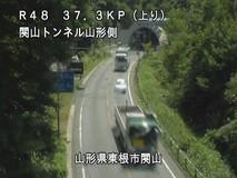 東根市 関山トンネル山形側[山形県 国道48号]ライブカメラ