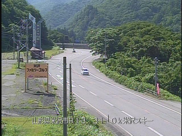 山形県米沢市米沢スキー場国道13号