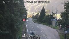 戸沢村 古口跨線橋[山形県 国道47号]ライブカメラ