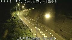 西川町 本道寺[山形県 国道112号]ライブカメラ