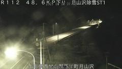 西川町 月山沢橋[山形県 国道112号]ライブカメラ