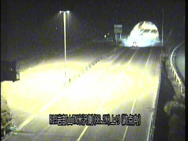 山形県米沢市岩部山トンネル米沢側 国道13号 ライブカメラ
