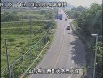 川西町 幸来橋[山形県 国道113号]ライブカメラ