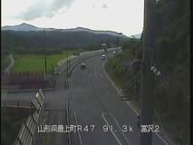 最上町 富沢2[山形県 国道47号]ライブカメラ