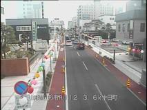 山形市 十日町[山形県 国道112号]ライブカメラ